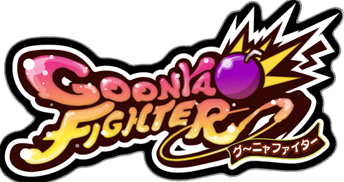 Goonya Fighter - APM3 Edition Goonya_logo