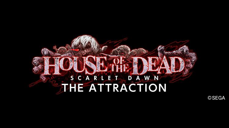 House of the Dead - Scarlet Dawn Hodjoy_01