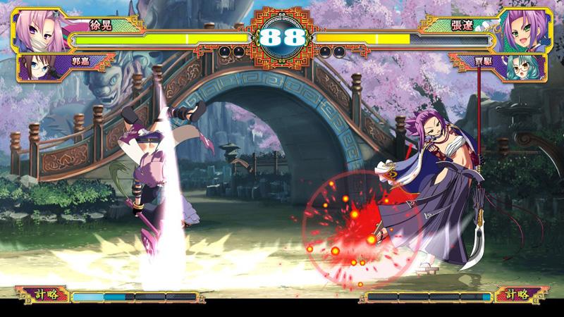 Koihime † Enbu RyoRaiRai Version3 Koihimerai3_04