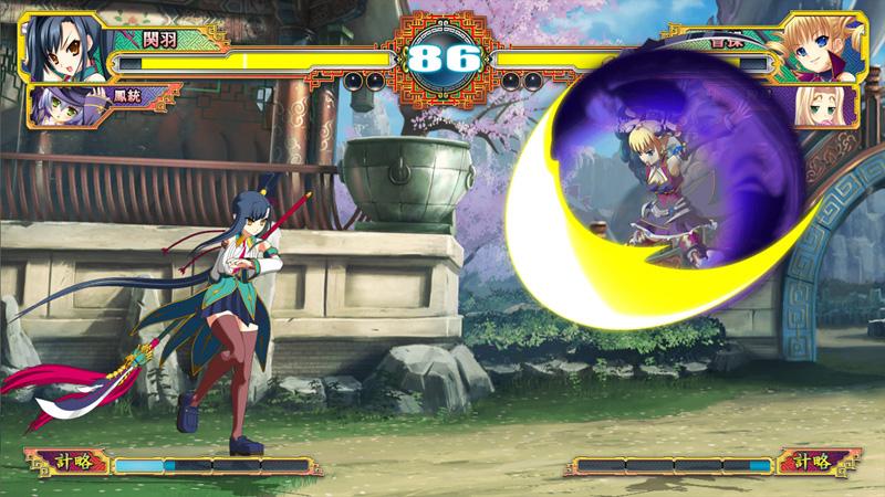 Koihime † Enbu RyoRaiRai Version3 Koihimerai3_09
