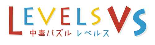 Levels VS Levelsvs_logo