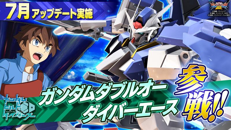 Mobile Suit Gundam Extreme Versus 2 Msgevs2_77