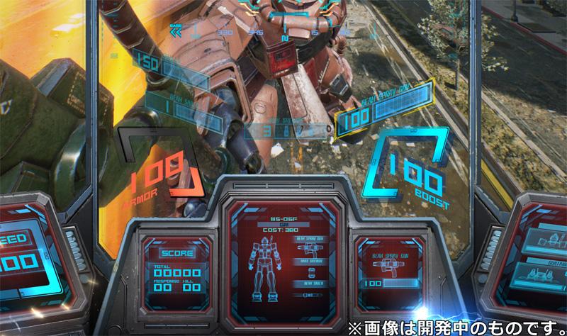 Mobile Suit Gundam - Senjo no Kizuna II Msgkizuna2_46