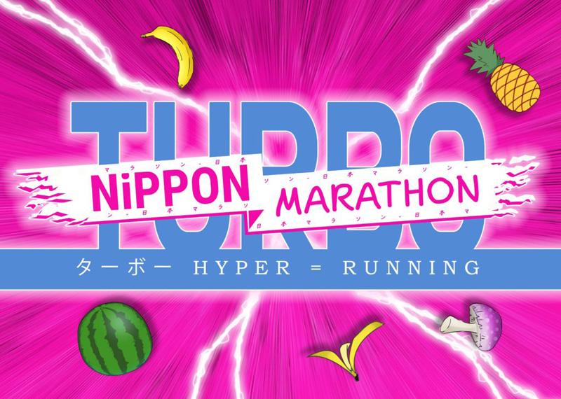 Nippon Marathon Turbo Hyper Running Nipponmarathon_02