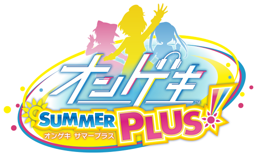 Ongeki SUMMER PLUS Ongekisplus_logo