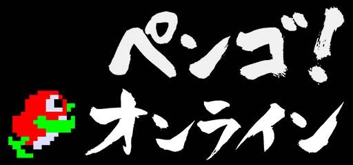 Pengo! Online Pengoonline_logo