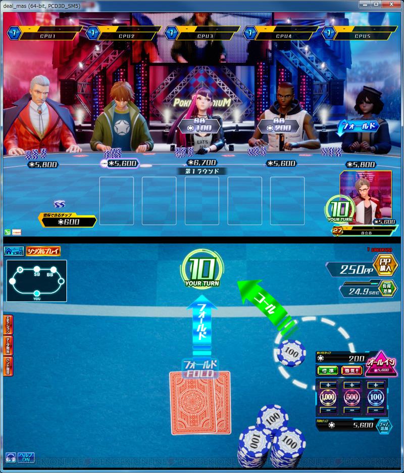 Poker Stadium Pokerstadium_05