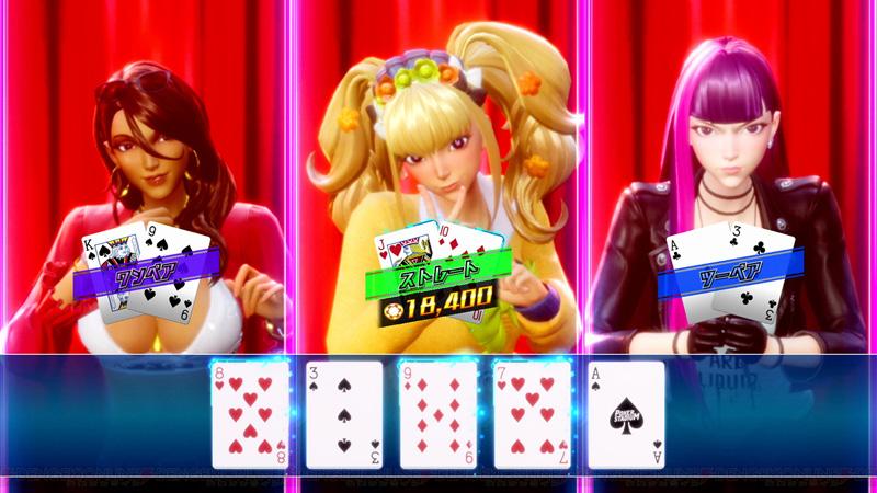 Poker Stadium Pokerstadium_07