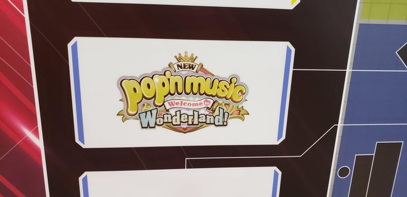pop'n music Welcome to Wonderland! Popnwon_02