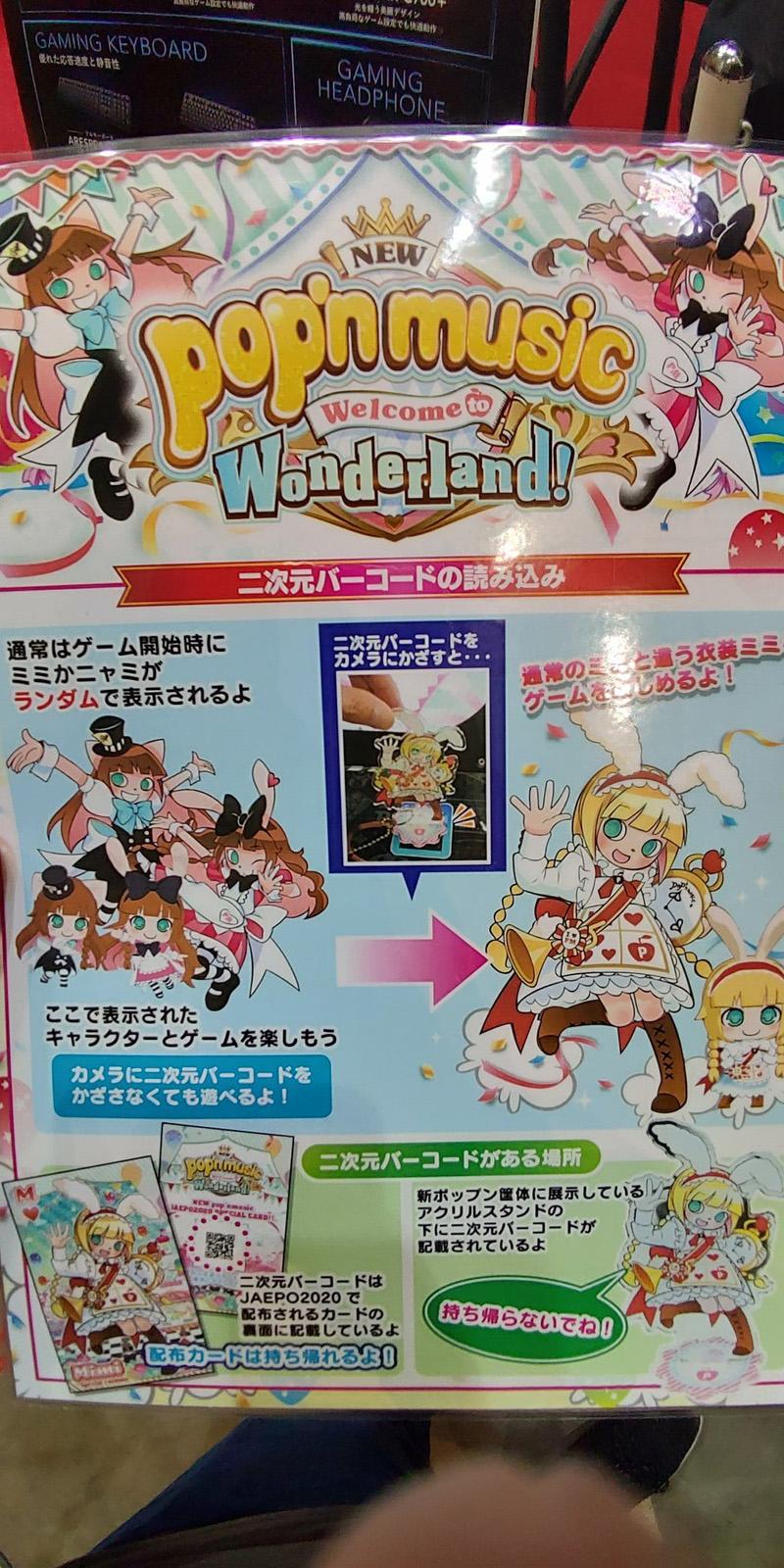 pop'n music Welcome to Wonderland! Popnwon_05