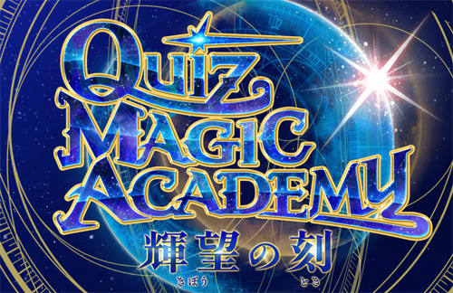 Quiz Magic Academy Kibo no Toki Qmagh_logo