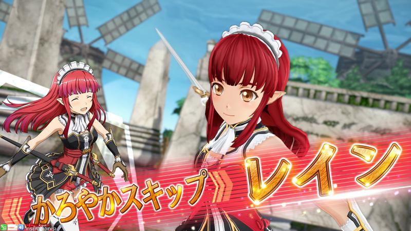 Sword Art Online Arcade: Deep Explorer  Saoac_43