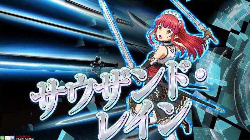 Sword Art Online Arcade: Deep Explorer  Saoac_46