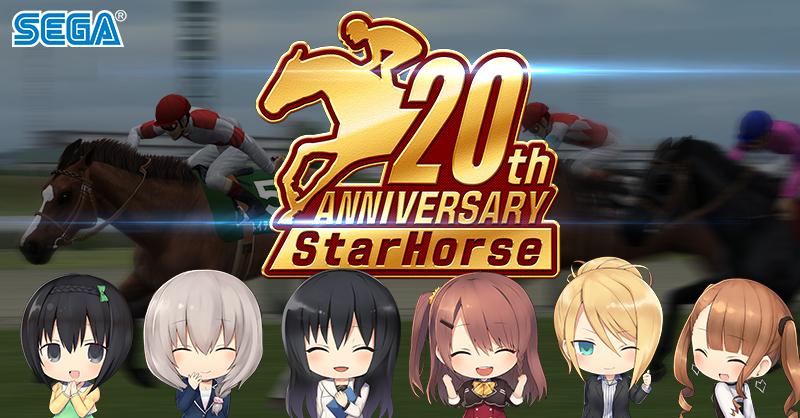 Star Horse 4 Sh4_06