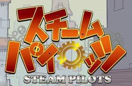 Steam Pilots Steampilots_logo