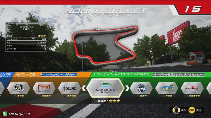 SEGA World Drivers Championship Swdc_52