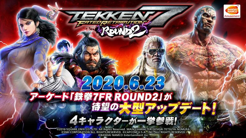 Tekken 7 Fated Retribution Round 2 T7frr2_04