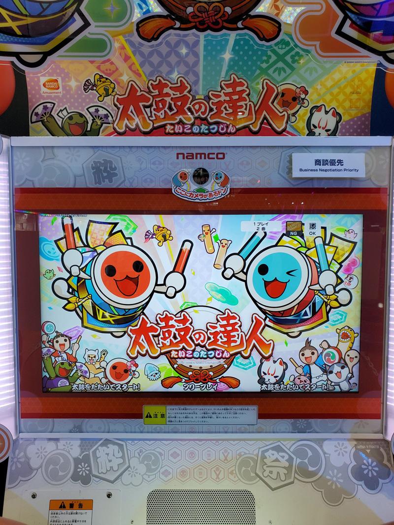 Taiko no Tatsujin: Nijiiro Ver. Taikonijiiro_08