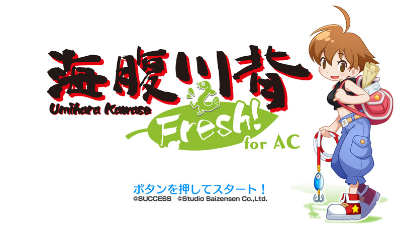 Umihara Kawase Fresh! Umiharafresh_02