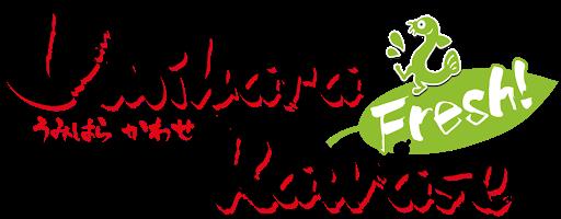 Umihara Kawase Fresh! Umiharafresh_logo