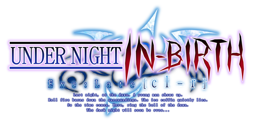 UNDER NIGHT IN-BIRTH Exe:Late[cl-r] Uniclr_logo