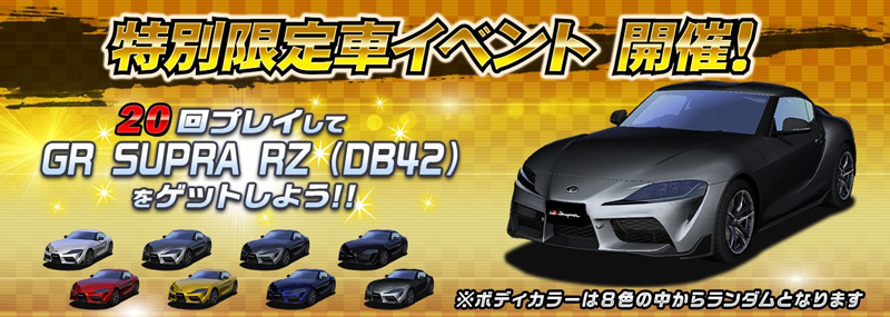 Wangan Midnight Maximum Tune 6R Wangan6r_02