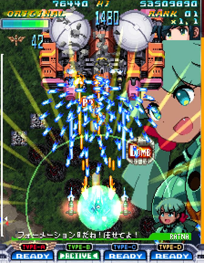 Battle Blade / Senjin Aleste Battleblade_10