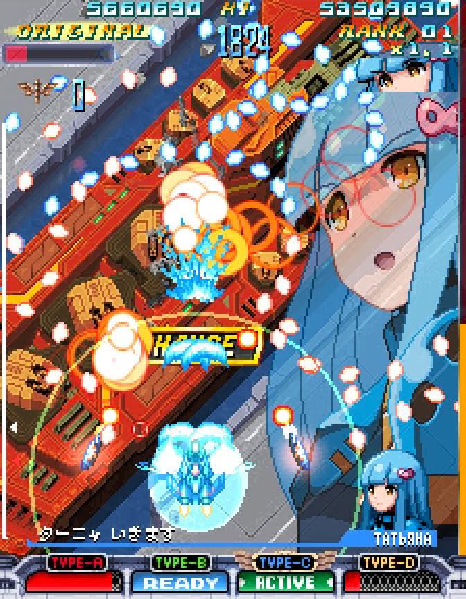 Battle Blade / Senjin Aleste Battleblade_11