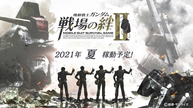Mobile Suit Gundam - Senjo no Kizuna II Msgkizuna2_56