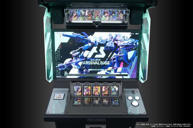 Mobile Suit Gundam Arsenal Base Msgundamab_04