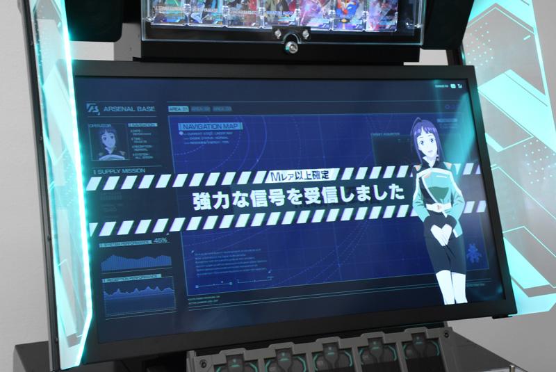 Mobile Suit Gundam Arsenal Base Msgundamab_06
