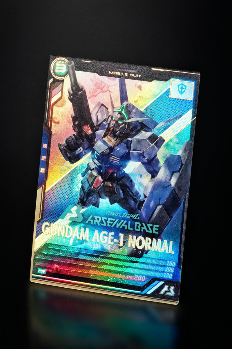Mobile Suit Gundam Arsenal Base Msgundamab_12