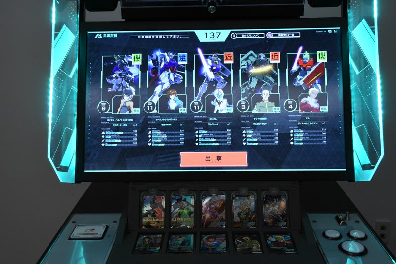 Mobile Suit Gundam Arsenal Base Msgundamab_15