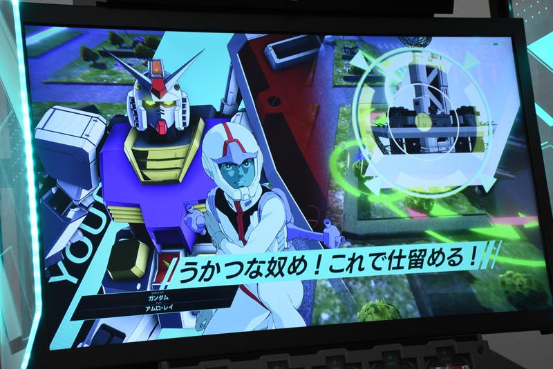 Mobile Suit Gundam Arsenal Base Msgundamab_16