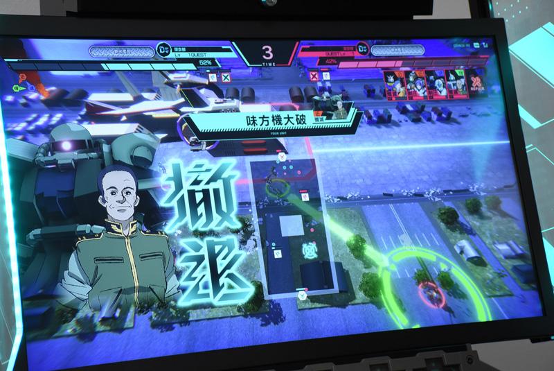 Mobile Suit Gundam Arsenal Base Msgundamab_19