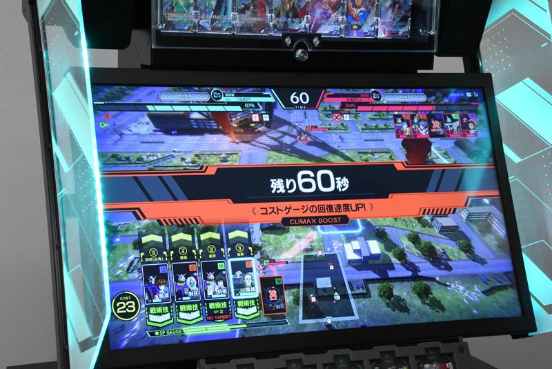 Mobile Suit Gundam Arsenal Base Msgundamab_20