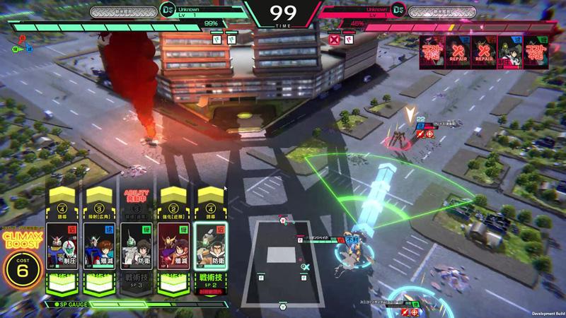 Mobile Suit Gundam Arsenal Base Msgundamab_22