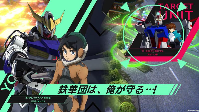 Mobile Suit Gundam Arsenal Base Msgundamab_26