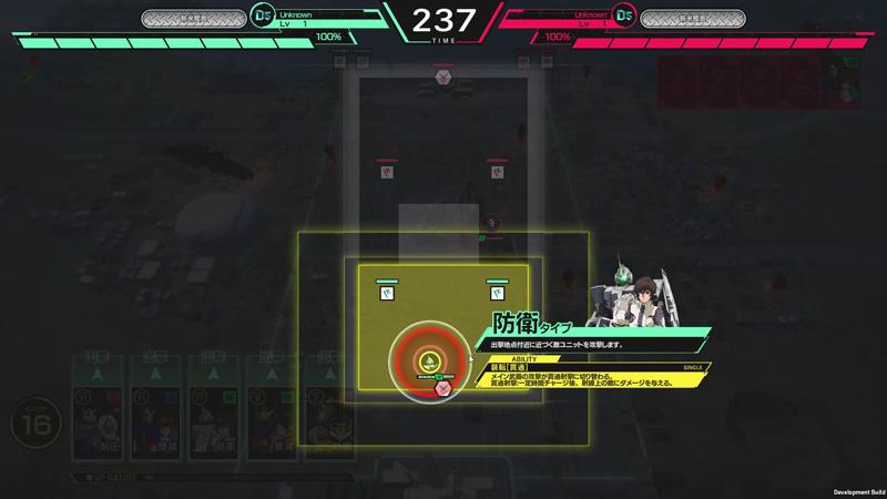 Mobile Suit Gundam Arsenal Base Msgundamab_27