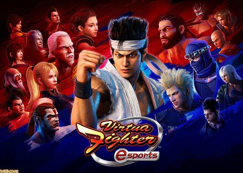 Virtua Fighter esports (VF: Ultimate Showdown) Vfesports_04