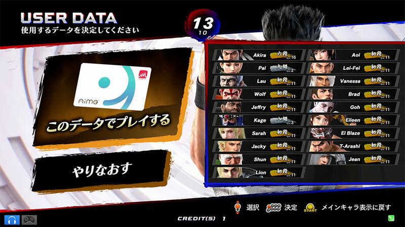 Virtua Fighter esports (VF: Ultimate Showdown) Vfesports_05