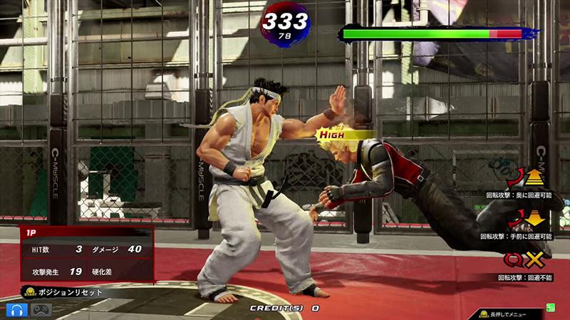 Virtua Fighter esports (VF: Ultimate Showdown) Vfesports_08