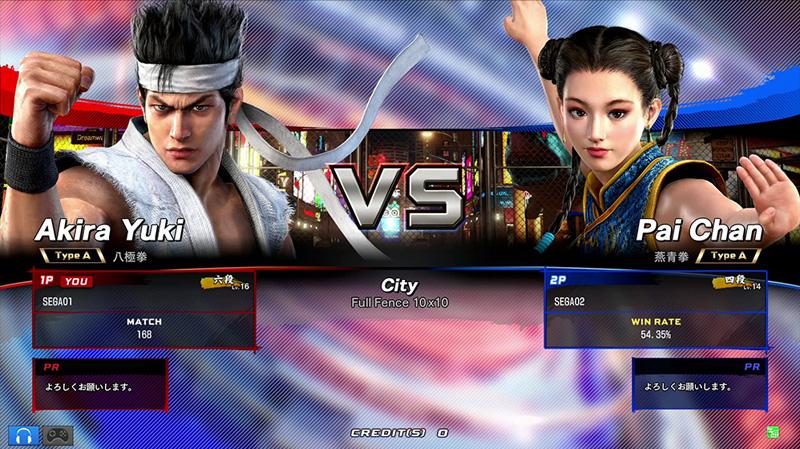 Virtua Fighter esports (VF: Ultimate Showdown) Vfesports_09