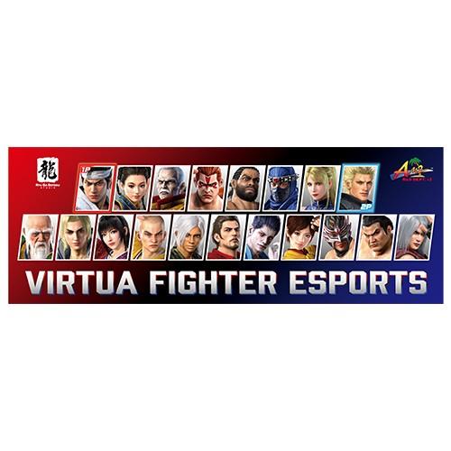 Virtua Fighter esports (VF: Ultimate Showdown) Vfesports_11