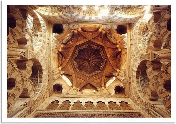 من روائع العمارة الأندلسية ..... مسجد قرطبة  6501archaeology
