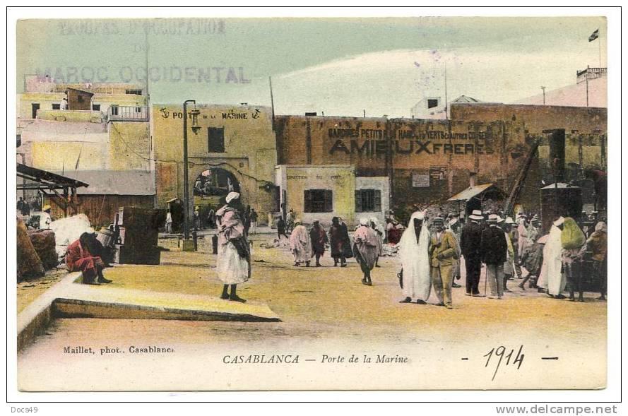 Porte de rempart nord-africaine Dorcasa7