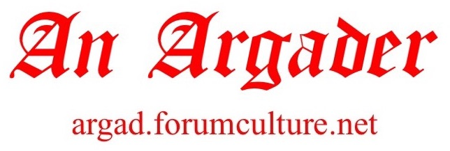 Logo titre du forum Argader5