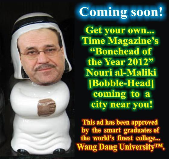 Wang Dang Conference Call With Guru Hunters 10-21-2018 2012_malaki_bobble_head2-560x528