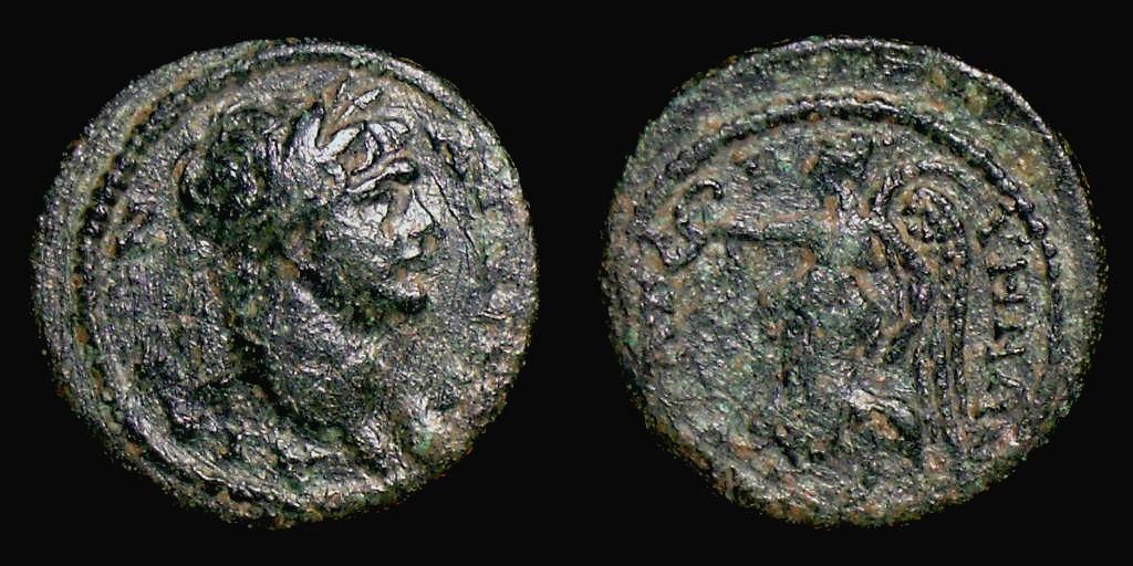 Un Trajan inconnu de Thyateira / Lydie 3370