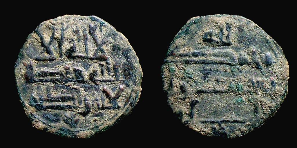 Felús atribuido a Muhammad I 4996